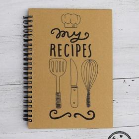 Start a cookbook - Bucket List Ideas