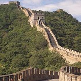 Walk on the Chinese Wall - Bucket List Ideas