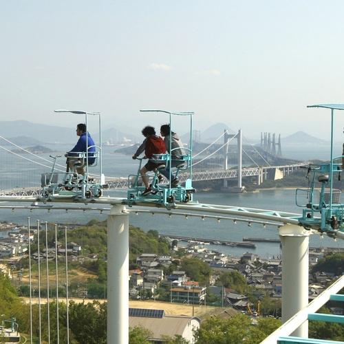 "Ride ""Sky cycle"" at Washuzan Highland Park- Japan - Bucket List Ideas"