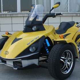Buy a Motor Trike - Bucket List Ideas