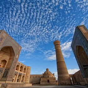 Visit Bukhara in Uzbekistan - Bucket List Ideas