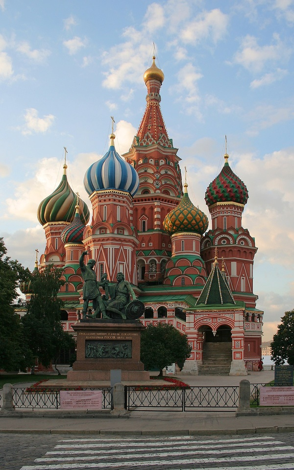 Visit St Basil's Cathedral - Bucket List Ideas