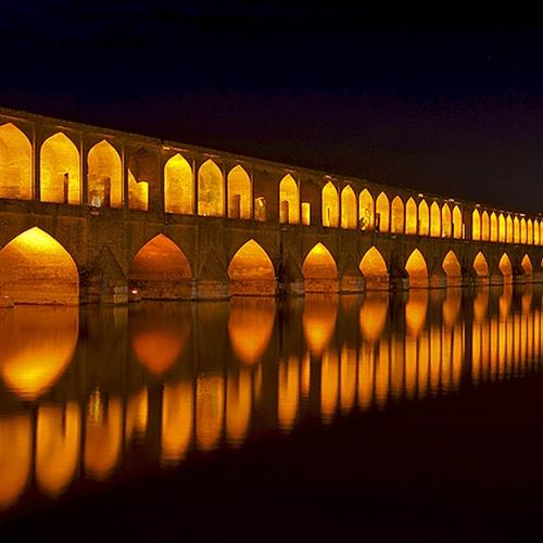 Go to Isfahan in Iran - Bucket List Ideas