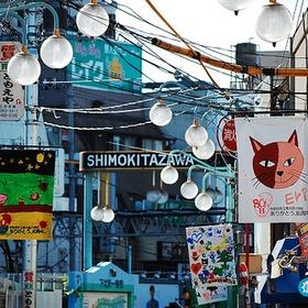 Be adorable in Shimokitazawa - Bucket List Ideas