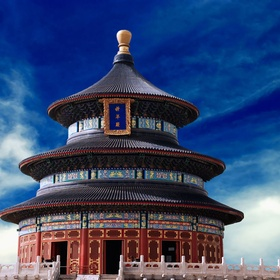 See the Temple of Heaven - Bucket List Ideas