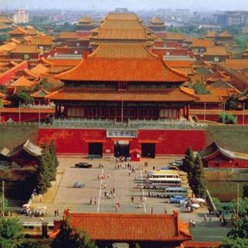 See the Forbidden City - Bucket List Ideas