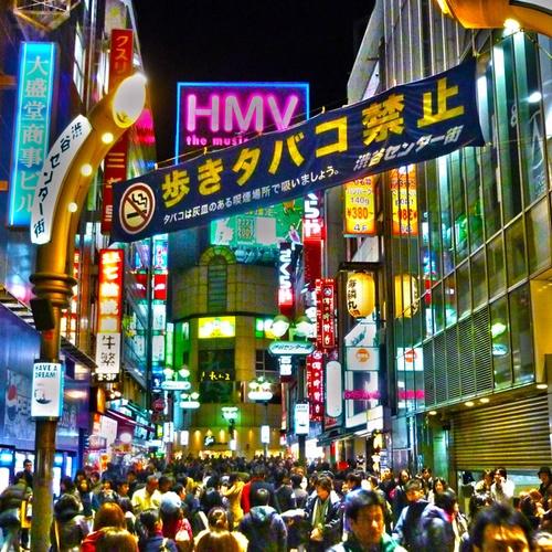 Visit Tokyo - Bucket List Ideas