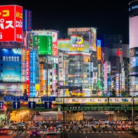 Study at a language school in Japan - Bucket List Ideas