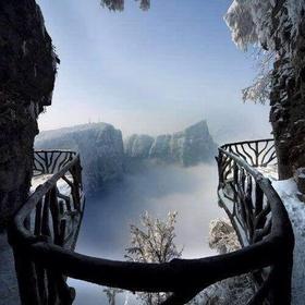Get in Tianmen Mountain National Park, Zhangjiaji, China - Bucket List Ideas