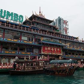 Eat at Jumbo Kingdom, HongKong - Bucket List Ideas