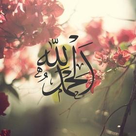 Learn Arabic Calligraphy - Bucket List Ideas