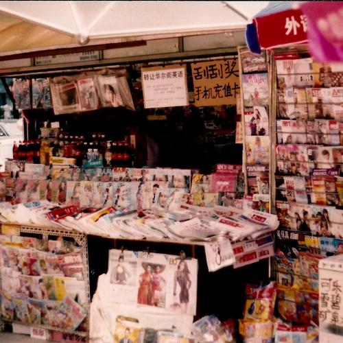 Visit China - Bucket List Ideas