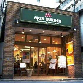 Eat at Mos Burger - Bucket List Ideas