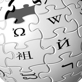 Be notable enough to get a Wikipedia page - Bucket List Ideas