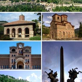 Visit Veliko Tarnovo, Bulgaria - Bucket List Ideas