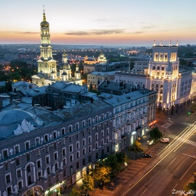 Visit Kharkiv, Ukraine - Bucket List Ideas
