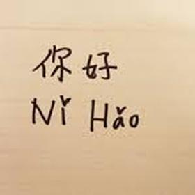 LEARN CHININESE - Bucket List Ideas