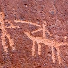 Aboriginal see the Rock Art at Petroglyphs Provincial Park Woodview, Ontario - Bucket List Ideas