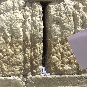 Place a Note in Western Wall in Jerusalem - Bucket List Ideas