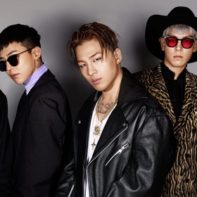 Go to Big Bang's concert - Bucket List Ideas
