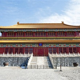 Visit the forbidden city in beijing - Bucket List Ideas