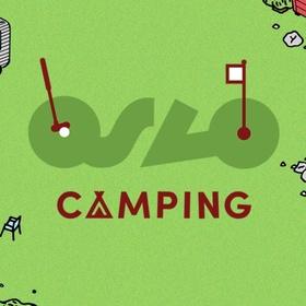Try indoor mini-golf - Bucket List Ideas