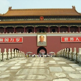 Visit the Forbidden City - Bucket List Ideas