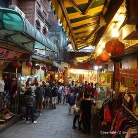 Visit Jiufen, Taipei - Bucket List Ideas