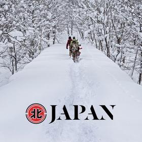 Travel to Japan / Ski Japan - Bucket List Ideas
