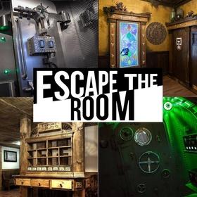 Escape Room - Bucket List Ideas