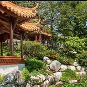 See the Chinese garden of friendship - Bucket List Ideas