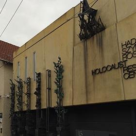 Explore Jewish Holocaust Centre - Bucket List Ideas