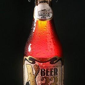 Drink a beer (or five) in Prague - Bucket List Ideas