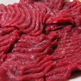 Eat cherry blossom meat - Bucket List Ideas