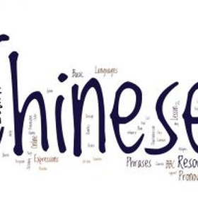 Learn to speak Chinese fluently - Bucket List Ideas