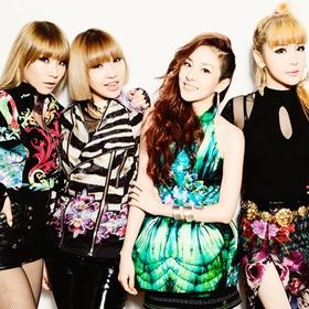 Attend a 2NE1 Concert - Bucket List Ideas