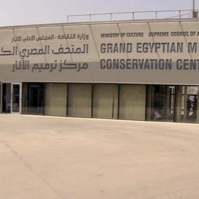 Visit the Grand Egyptian Museum in Giza, Al Jizah, Egypt - Bucket List Ideas