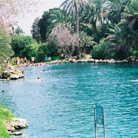 Visit Sachne, Israel - Bucket List Ideas