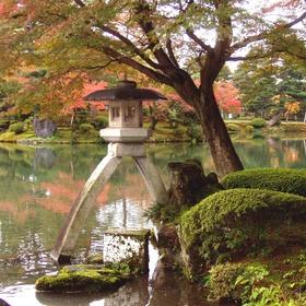 Chill out in the Kenroku-en garden, Kanazawa - Bucket List Ideas