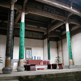 Visit Ancient Villages of Southern Anhui - Bucket List Ideas