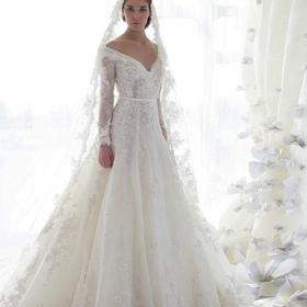 Design my own wedding dress - Bucket List Ideas