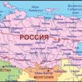 Travel around Russia - Bucket List Ideas