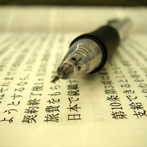 Learn Another Language - Bucket List Ideas