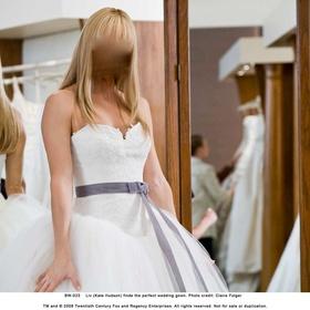 Use my dream wedding dress - Bucket List Ideas