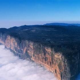 See Mount Roraima - Bucket List Ideas