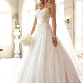Try on a wedding dress - Bucket List Ideas