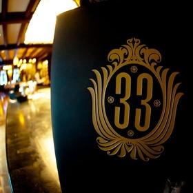 Eat at Club 33 - Bucket List Ideas