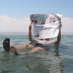 Float on the dead see - Bucket List Ideas