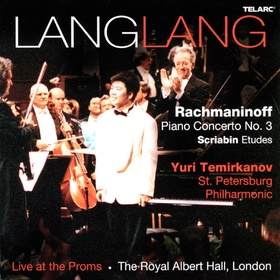 Listen to Rachmaninoff performed live - Bucket List Ideas