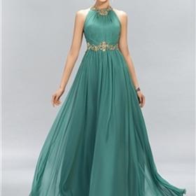 Attend Event Requiring A Seriously Gorgeous Dress - Bucket List Ideas